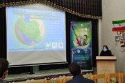انجمن محیط زیست  نوجوانان کانون خراسان جنوبی فعالیت خود را آغاز کرد