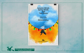 """Autumn Winds, Spring Winds and Two Doves"" is going to Film Festival, Canada"