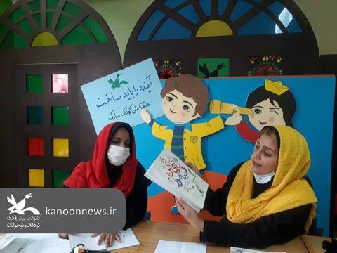 فعالیتهای  مربیان کانون برای دانشاموزان در قاب تصویر