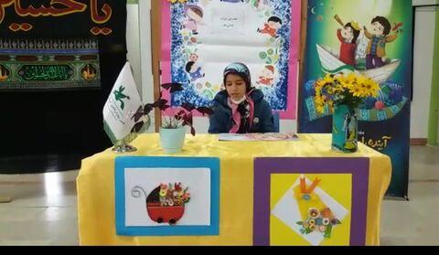 ویژهبرنامههای مجازی مراکز کانون استان گیلان