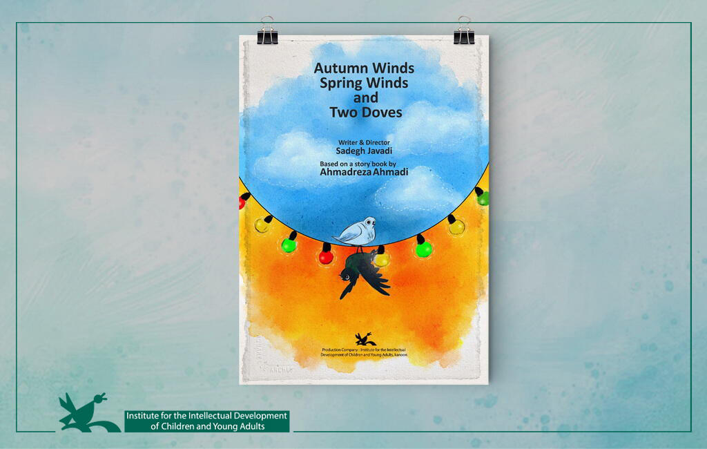 """""""Autumn Winds, Spring Winds and Two Doves""""  an animation directed by Sadegh Javadi"""