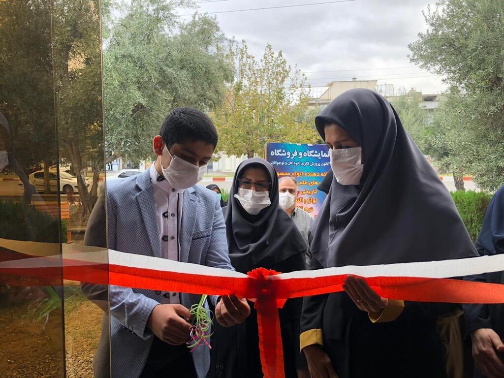 افتتاح فروشگاه عرضه محصولات فرهنگی کانون در گنبد