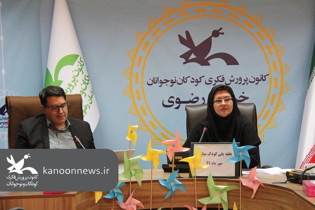 دیدار مجازی مدیر کل کانون استان با اعضا فعال مراکز فرهنگی