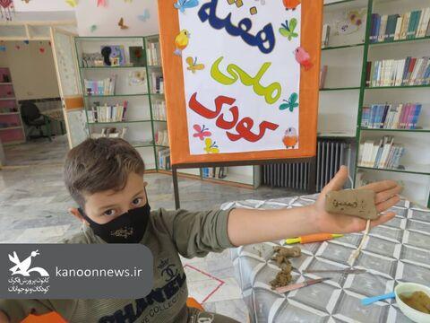 هفته ملی کودک در مراکز کانون استان کردستان به روایت تصویر