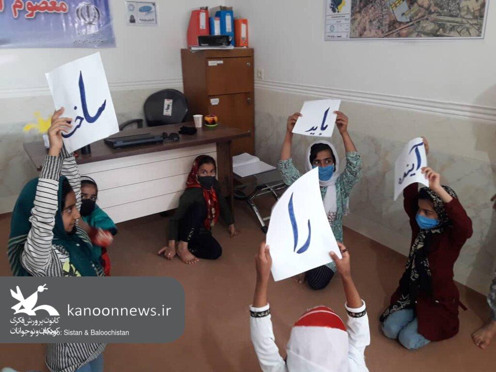 ادامهی ویژه برنامههای مراکز فرهنگیهنری سیستان و بلوچستان در هفته ملی کودک
