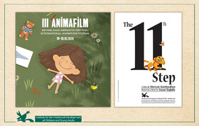 """The 11th Step"" Entered the International Anima Film Festival."