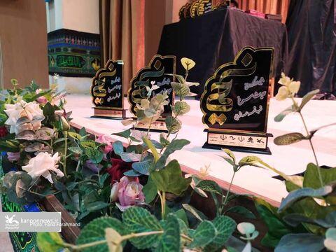 برگزاری نهمین سوگوارهی «حدیث سرخ» با حضور شاعران برگزیدهی استان در کانون سیستان و بلوچستان