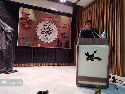 برگزاری سوگواره حدیث سرخ در کانون سیستان و بلوچستان
