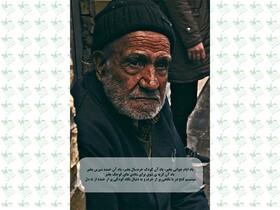 برگزیدگان دومین مهرواره عکاسی کانون البرز معرفی شدند