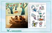 نمایش فیلمهای کانون در جشنواره فیلم اصفهان از طریق شبکههای اینترنتی