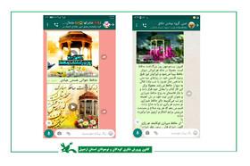 روز بزرگداشت حافظ در گزارش فعالیتهای مراکز کانون استان اردبیل