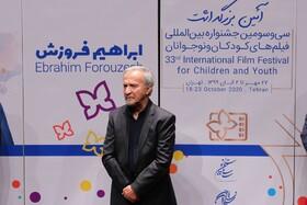 کانون، سینمای ایران را به دنیا شناساند