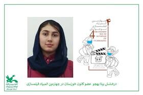 مدال نقره چهارمین المپیاد فیلمسازی به نوجوان خوزستانی رسید