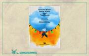 پویانمایی جدید کانون به بخش مسابقه جشنواره فیلم لایپزیگ راه یافت