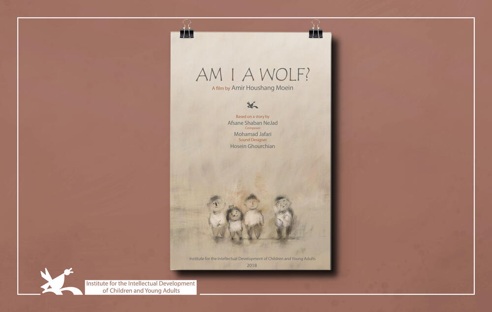 """Am I A Wolf?"" an animation directed by Amir Houshang Moein"