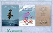 حضور پررنگ کانون در جشنواره بینالمللی فیلم کورتی پونته ایتالیا