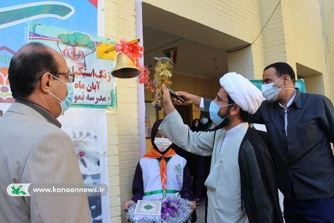 نواختن زنگ مبارزه با استکبار در مدارس بوشهر