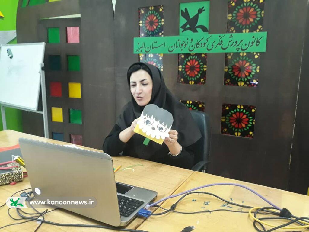 فعالیتهای مجازی فصل پاییز در کانون البرز