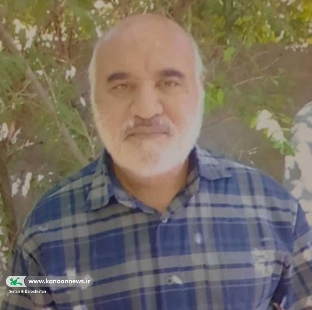 کانون سیستان و بلوچستان در غم پیشکسوت خود به سوگ نشست