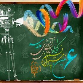 کسب رتبه نخست عضو کانون گلستان در ششمین جشنواره فیلم کوتاه مدرسه