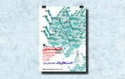 اعضای کانون استان کرمانشاه در مسابقه بینالمللی نقاشی «دستهای پاک» درخشیدند