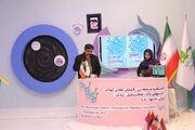 بیانیه هیات داوران مسابقات بینالمللی نقاشی کودک دستهای پاک نجات بخش زندگی قرائت شد