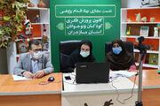 نشست نهاد اقدام پژوهی در کانون مازندران برگزار شد