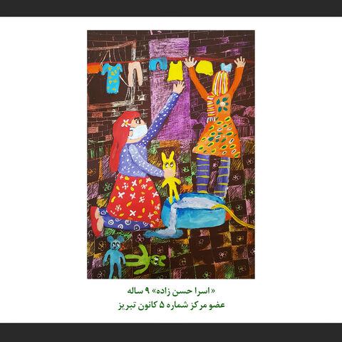 اسرا حسنزاده ۹ ساله عضو مرکز شماره پنج کانون تبریز