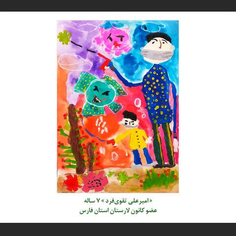 امیرعلی تقویفرد ۷ ساله عضو کانون لارستان استان فارس