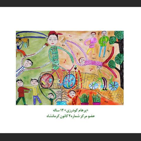 پرهام گودرزی عضو مرکز شماره دو کانون کرمانشاه