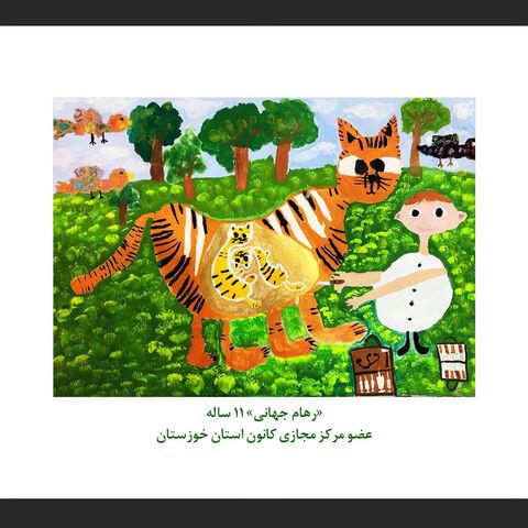 رهام جهانی ۱۱ ساله عضو مرکز مجازی کانون استان خوزستان