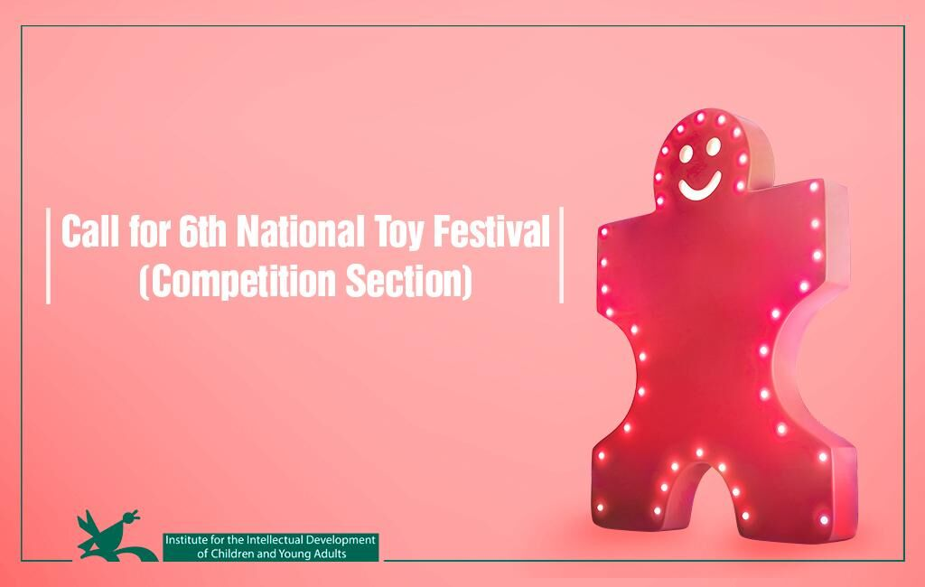 Kanoon Published Call for 6th National Toy Festival
