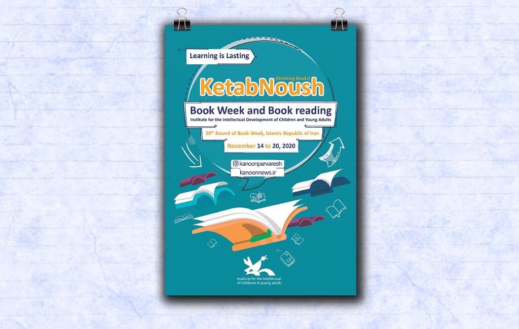 KetabNoush, Special Program of Book Week &  Book  Reading at Kanoon