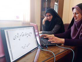 دومین وبینار اقدام پژوهی ویژه مربیان مراکز کانون استان اصفهان برگزار شد