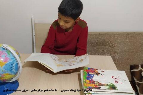 نمایشگاه مجازی عکس استان همدان