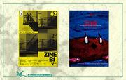 «خرچنگ» به جشنواره فیلم بیلبائو، زینبی اسپانیا راه یافت