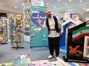 مربی قصهگو، «قصه شب» را به مهمانی مجازی کودکان و نوجوان برد