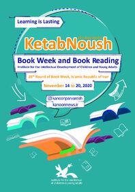 Book Week and Book Reading at Kanoon