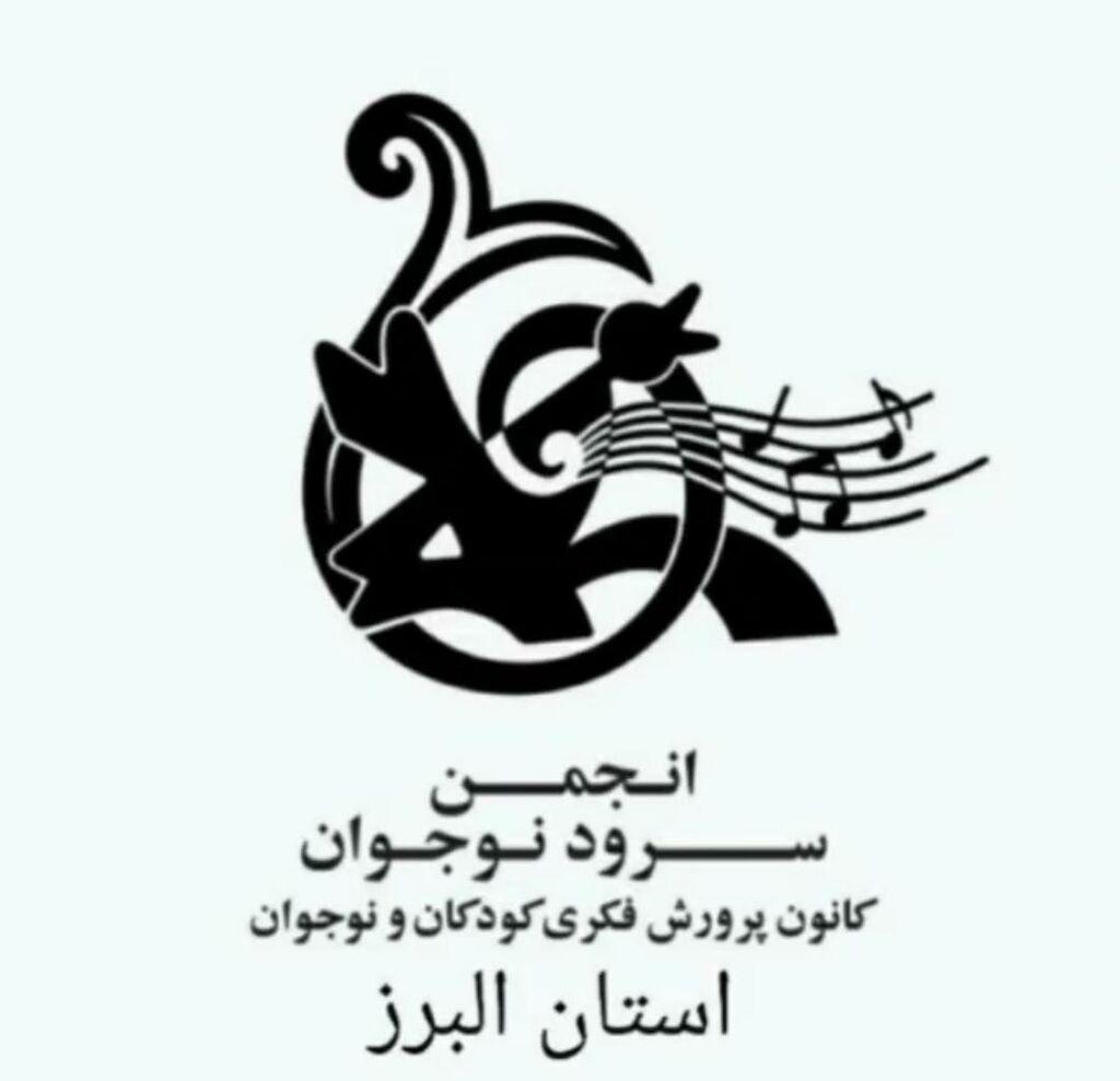 ویژه برنامه «هر روز یک کتاب» در کانون البرز