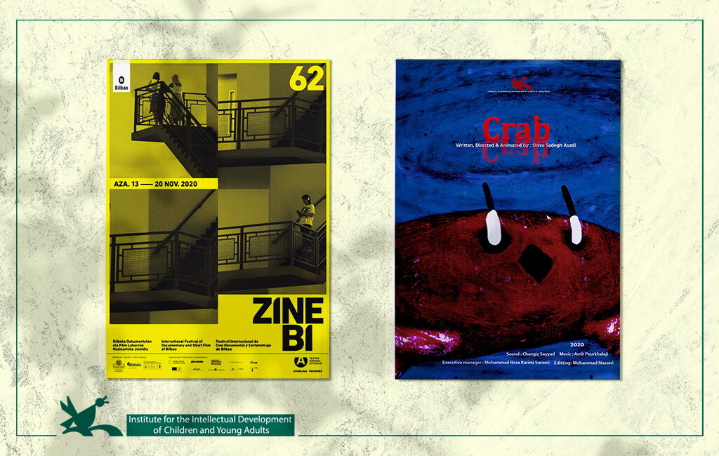 """Crab"" Made Way to Zinebi - Bilbao International Festival, Spain"