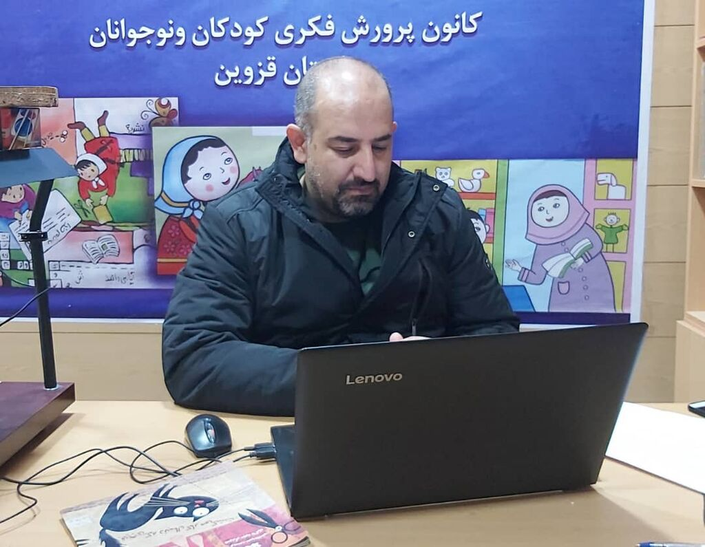 برگزاری یک وبینارنقدو بررسی کتاب در کانون استان قزوین