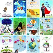 مسابقه طراحی پوستر توسط مربیان هنری
