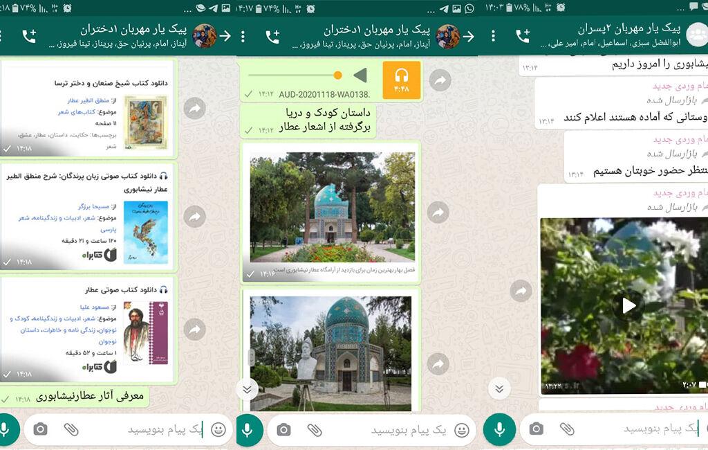 آشنایی اعضای کتابخانه سیار کانون البرز با «آثار عطار نیشابوری»