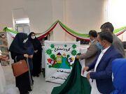 هفتهی کتاب و کتابخوانی در مراکز فرهنگیهنری استان سیستان و بلوچستان(بخش پایانی)