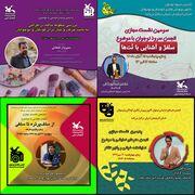 برگزاری جلسات مجازی انجمنهای هنری و ادبی یکی از تجربههای موفق فرهنگی در استان آذربایجان شرقی