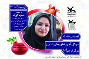 نقد و بررسی آثار اعضا در انجمن ادبی کانون سمنان