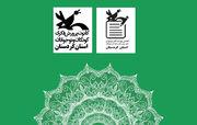 نگاهی به تلاش انجمن داستان رازاوه در گذر از روزهای کرونایی