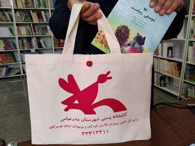 اعضا کتابخانه های پستی و سیار شرکت کننده دربرگزاری نمایشگاه مجازی؛ تقدیر شدند