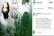بازخوانی اندیشههای پرچمدار نهضت جنگل در کانون گیلان