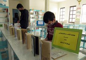 گرامیداشت بیستوهشتمین دوره کتاب و کتابخوانی در مراکز کانون استان اردبیل